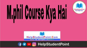 M.Phil Course Kya Hai | m phil full form in hindi
