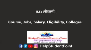 B.Sc (बीएससी): Course, Jobs, Salary, Eligibility, Colleges