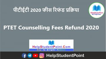 PTET Counselling Fees Refund 2020
